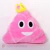 Подушка-какашка Принцесса Розочка